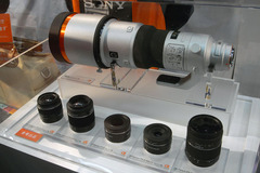 Sony Prototype Lenses