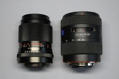 Carl Zeiss Jena MC Sonnar 135mm F3.5