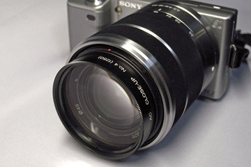 Kenko AC Close-up Lens No.4