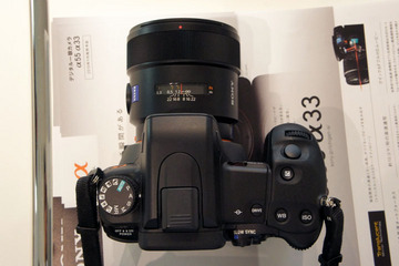 Distagon T* 24mm F2 ZA SSM