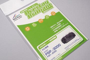 OverLay Brilliant for PSP-3000/2000