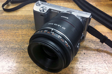 Sony DT 35mm F1.8 SAM