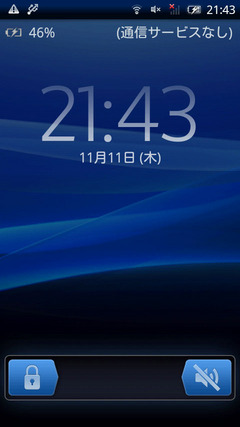 Xperia with Android 2.1