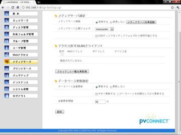 LinkStation mini