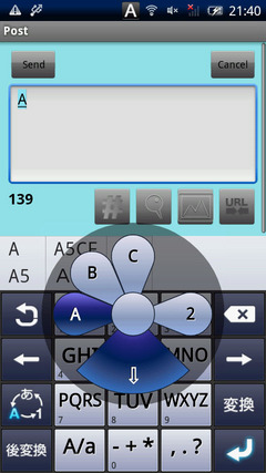ATOK Trial for Android