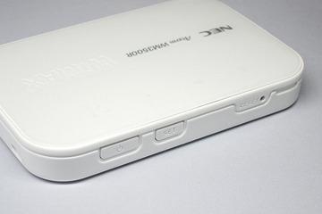 AtermWM3500R
