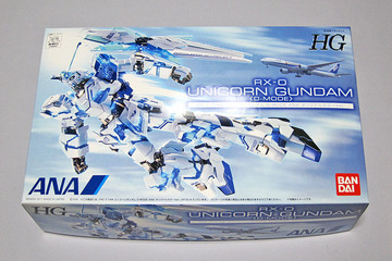 ANA×GUNDAM SKY PROJECT