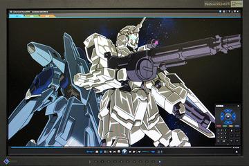Sony BD-5300S