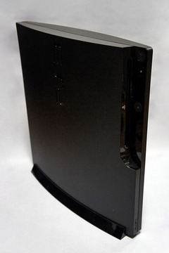 PlayStation 3 CECH-3000B