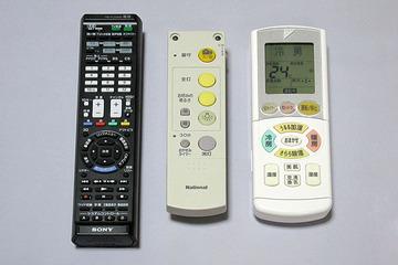 RM-PLZ430D