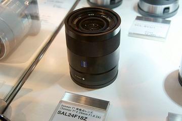 Sonnar E 24mm F1.8 ZA