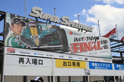 INDY JAPAN THE FINAL