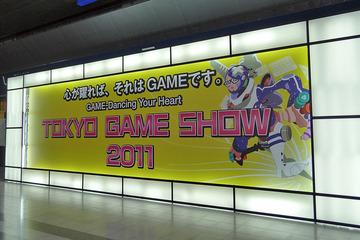 TGS 2011