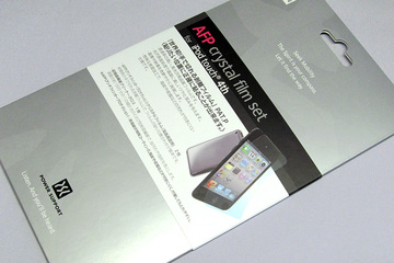AFP クリスタルフィルムセット for iPod touch 4th