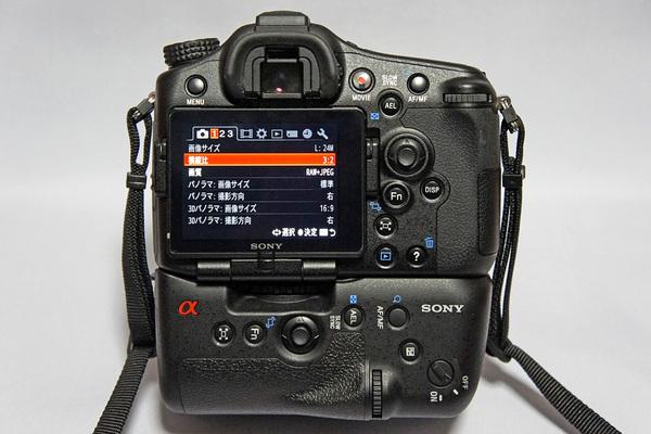 Sony VG-C77AM