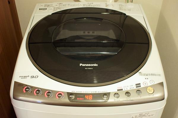 Panasonic NA-FS90H5