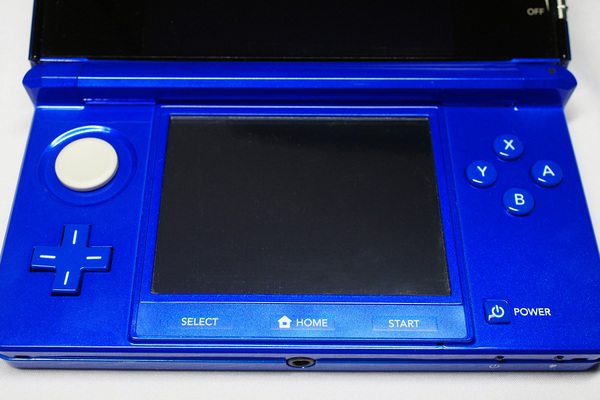OverLay Brilliant for ニンテンドー 3DS