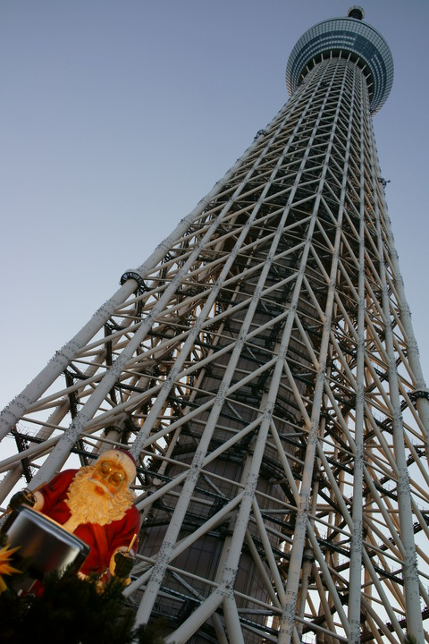 CHRISTMAS SKYTREE