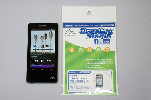 OverLay Magic for WALKMAN F800