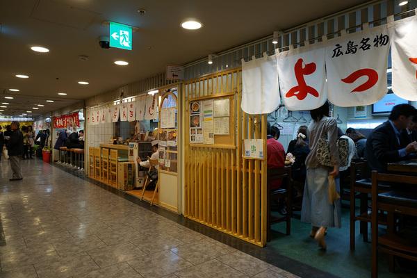 広島駅ビル