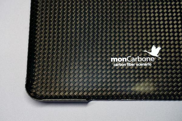 monCarbone Mini Smartt Mate
