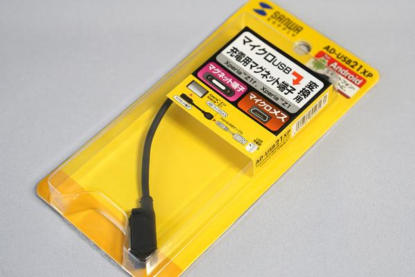 AD-USB21XP