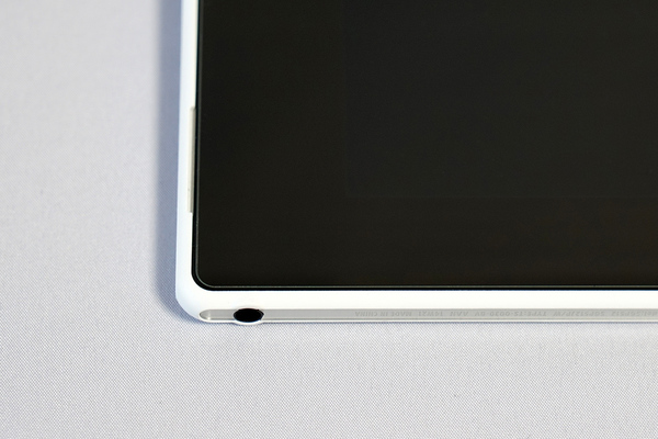 OverLay Glass for Xperia Z2 Tablet