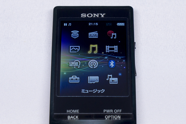 OverLay Brilliant for WALKMAN A10