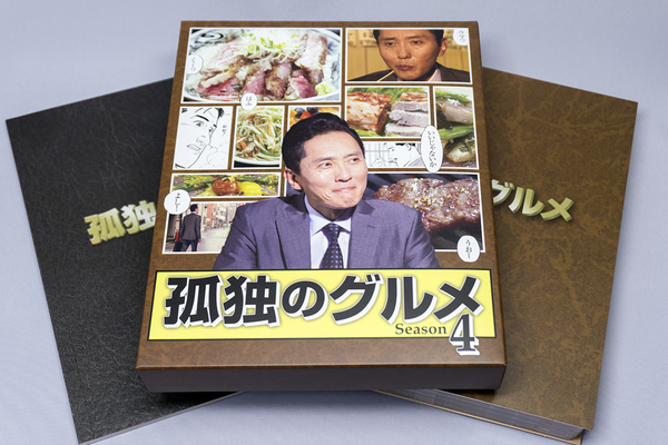 孤独のグルメ Season4 Blu-ray BOX