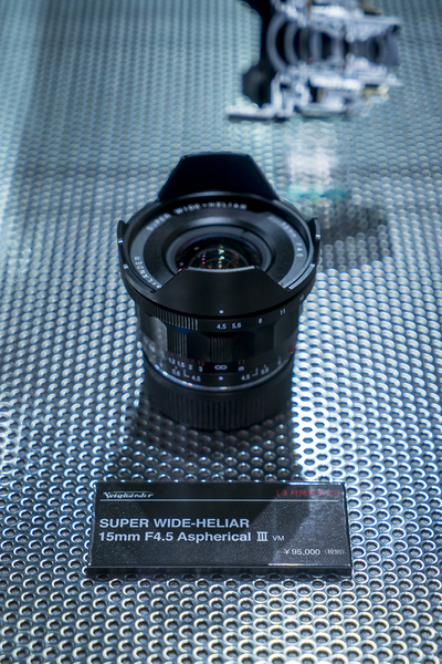 SUPER WIDE-HELIAR 15mm F4.5 Aspherical III