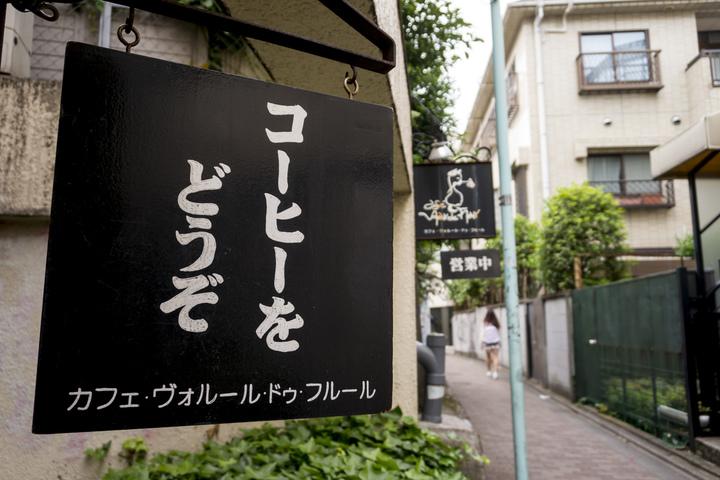 TOKYO SNAPSHOOTER