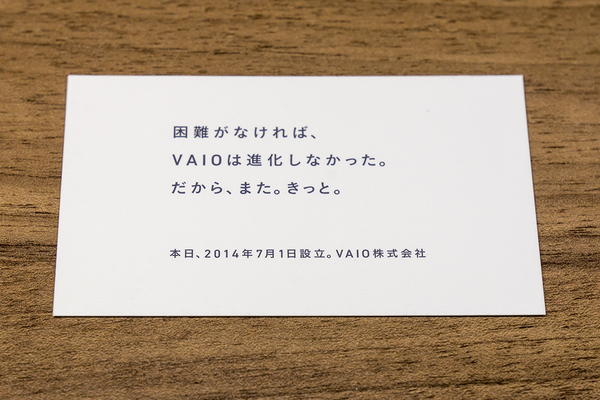 VAIO Pro 名刺ケース