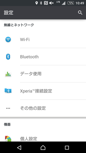 Lollipop Xperia