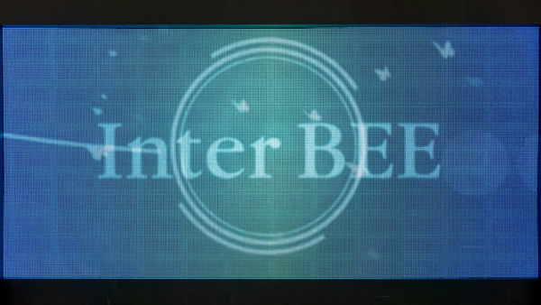 Inter BEE 2015