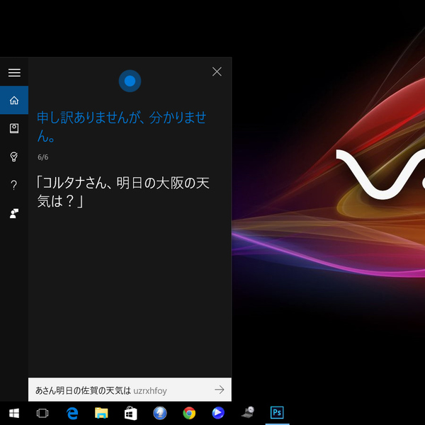 Windows 10 TH2