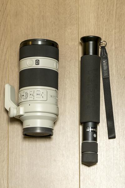 Velbon Ultra Stick Super 8