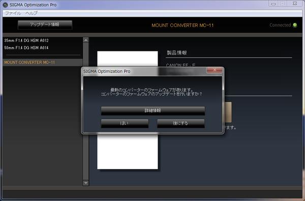 SIGMA Optimization Pro