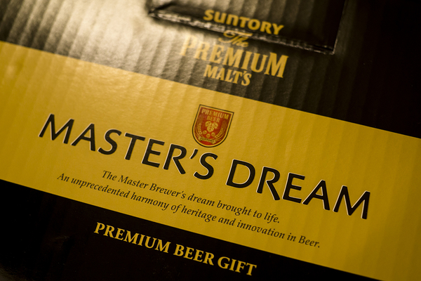 THE PREMIUM MALT'S MASTER'S DREAM