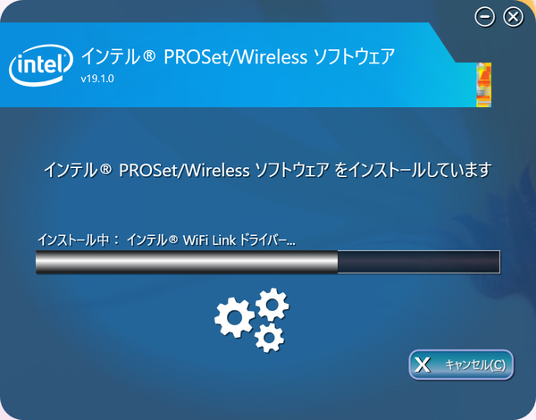 Intel Wireless-AC 7260