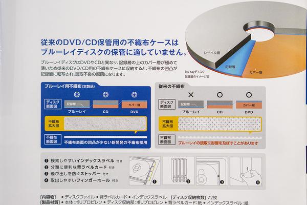 CCD-FB72BU