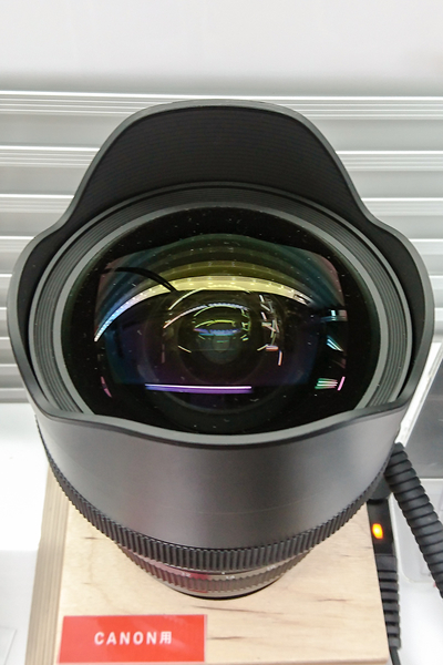 SIGMA [Art] 12-24mm F4 DG HSM