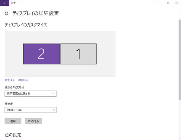 PSVR を PC で使用可能にする「Trinus PSVR」   b's mono-log