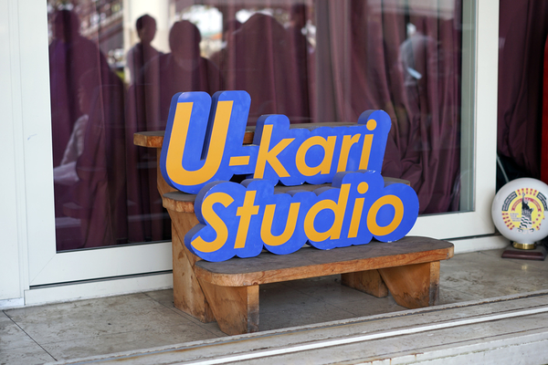 YAMAMAN presents MUSIC SALAD from U-kari STUDIO