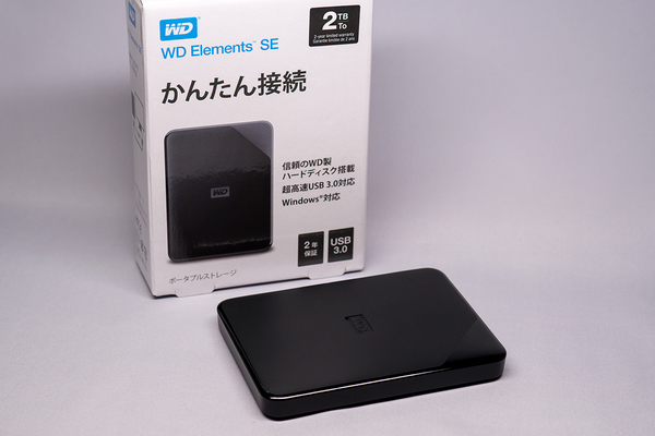 WD Elements SE Portable