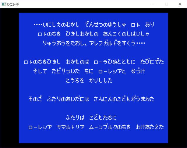 DQ2-FF