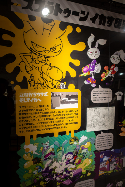 Splatoon 展 at TOWER RECORDS