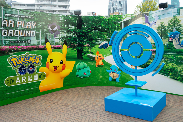 AR Playground with Niantic