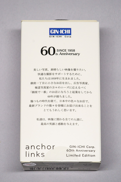 Anchor Links GIN-ICHI Limited Edition