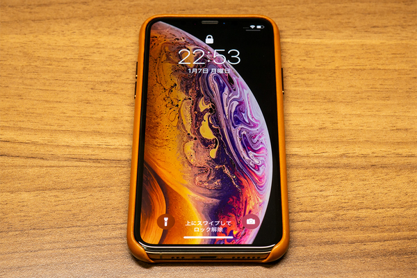 G-Color iPhone XS