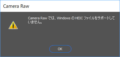 HEIF in Windows